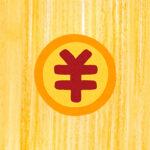【損してない?】ebookjapanの購入手順やお得に決済する方法