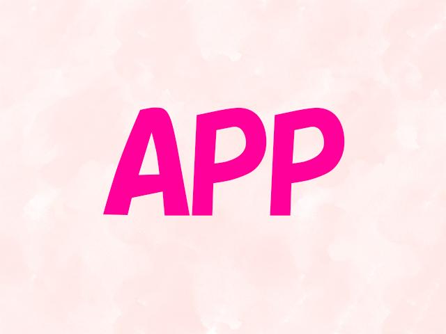 【損を回避しよう】ebookjapanアプリ版の使い方や連携方法